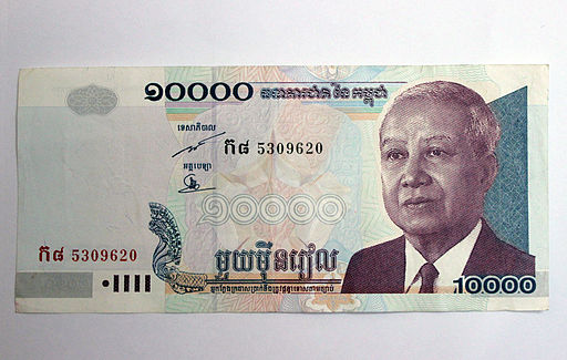 Bank Note Khmer