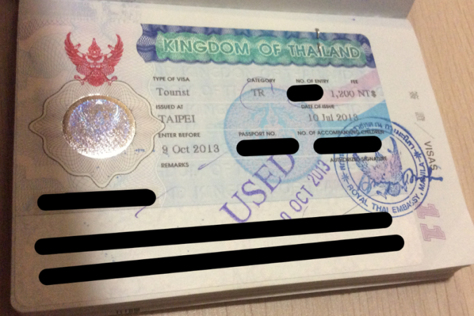 Thailand_visa_on_The_Republic_of_China_passport.png